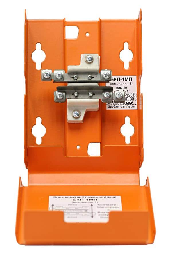 БКП-1МП (vers.1) fire rated (fire resistant) junction box, stainless steel enclosure