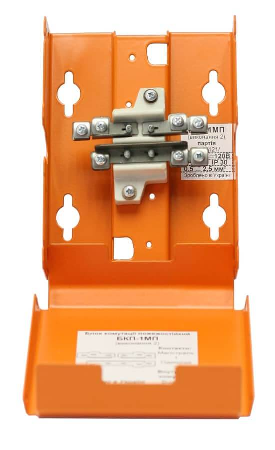 БКП-1МП (vers.2) fire rated (fire resistant) junction box, stainless steel enclosure