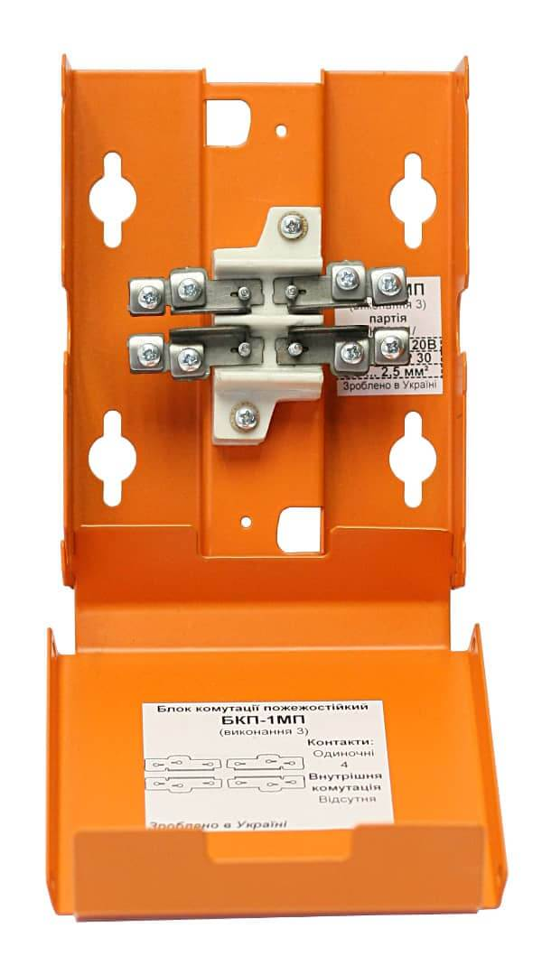 БКП-1МП (vers.3) fire rated (fire resistant, fireproof) electrical junction box, stainless steel enclosure