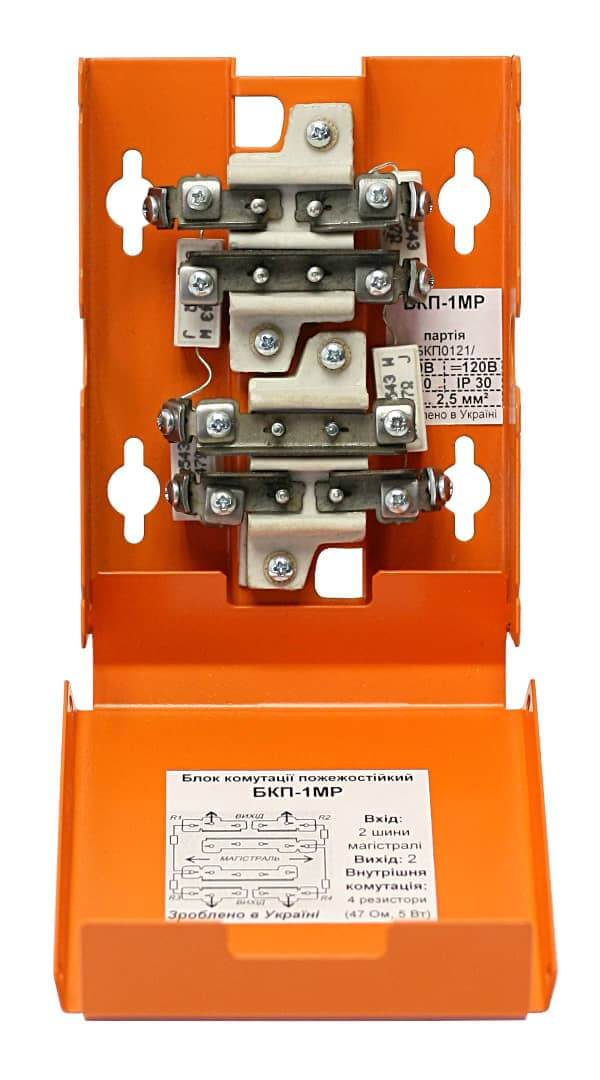 БКП-1МР fire resistant (fire rated) junction box