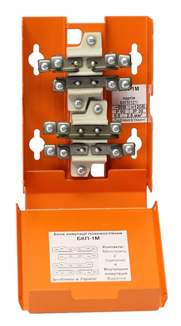 БКП-1М fire rated (fire resistant) junction box, stainless steel enclosure
