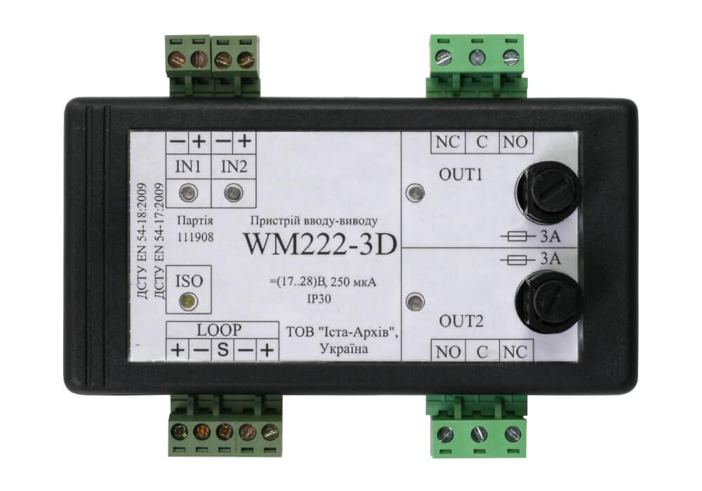 Пристрій вводу-виводу адресний WM222-3D