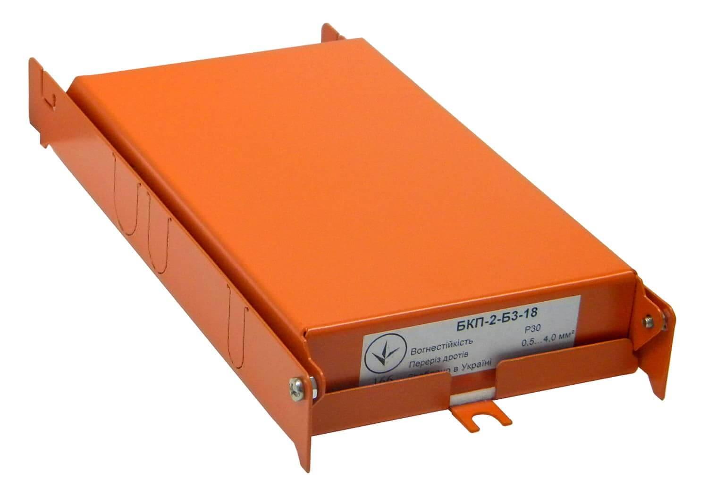 Коробка розподільча вогнестійка БКП-2 корпус типу Б, клас захисту 3