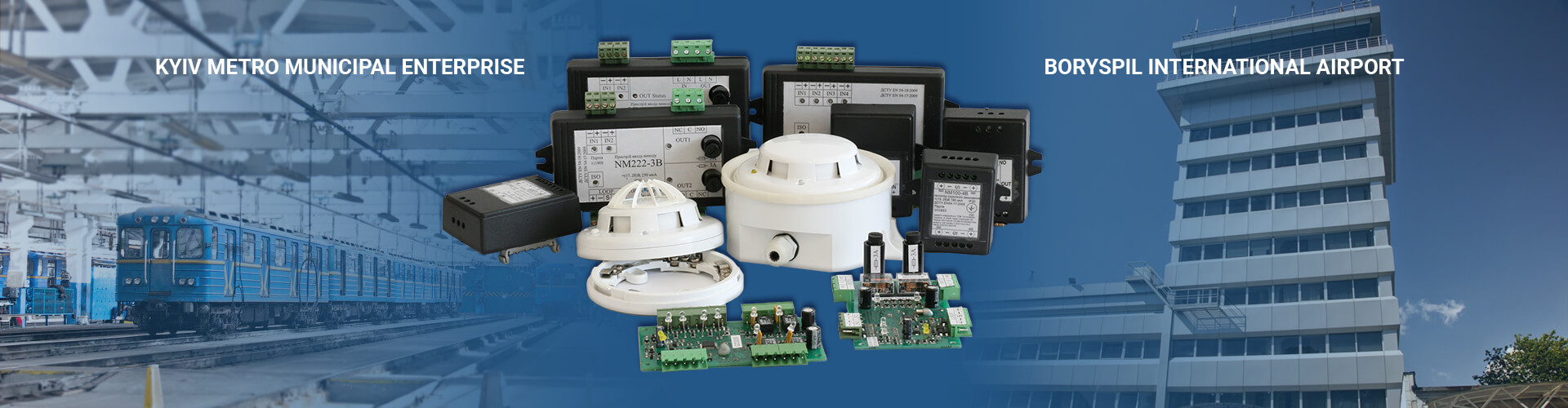Reliable Fire Detection and Alarm Systems