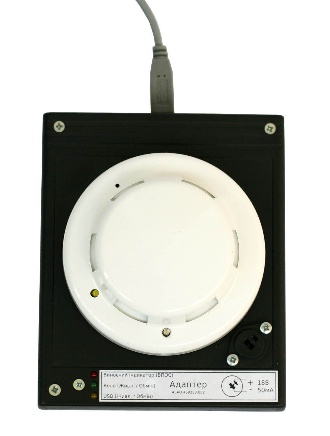 Device Programmer adapter module with an addressable smoke detector