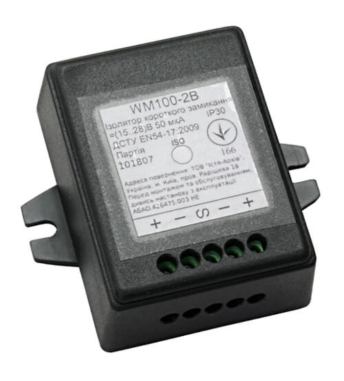 2-портовий ізолятор короткого замикання WM100-2B