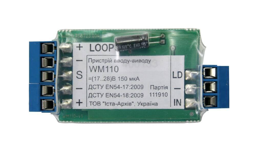 Пристрій вводу на 1 вхід з вбудованим ізолятором КЗ WM110 - ista.ua