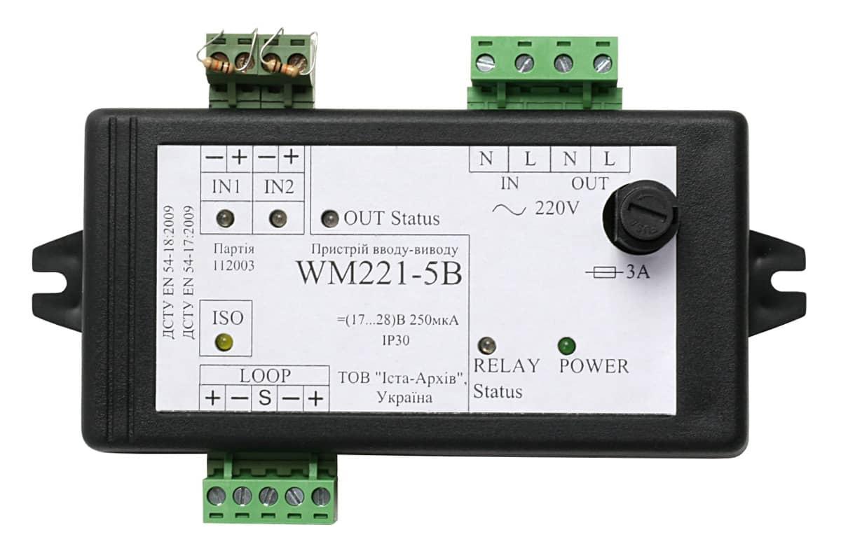 WM221-5B Addressable Input-Output Device (Module)