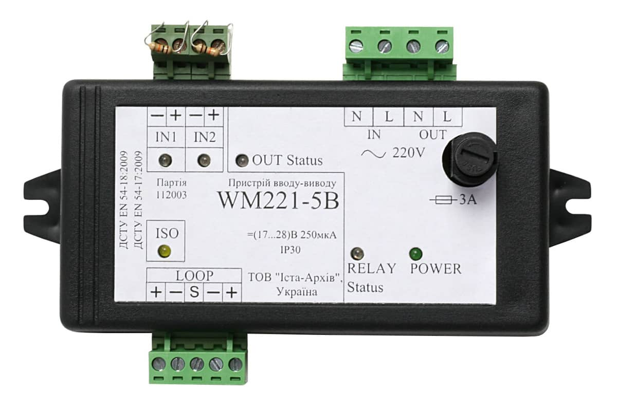 Устройство ввода-вывода адресное WM221-5B