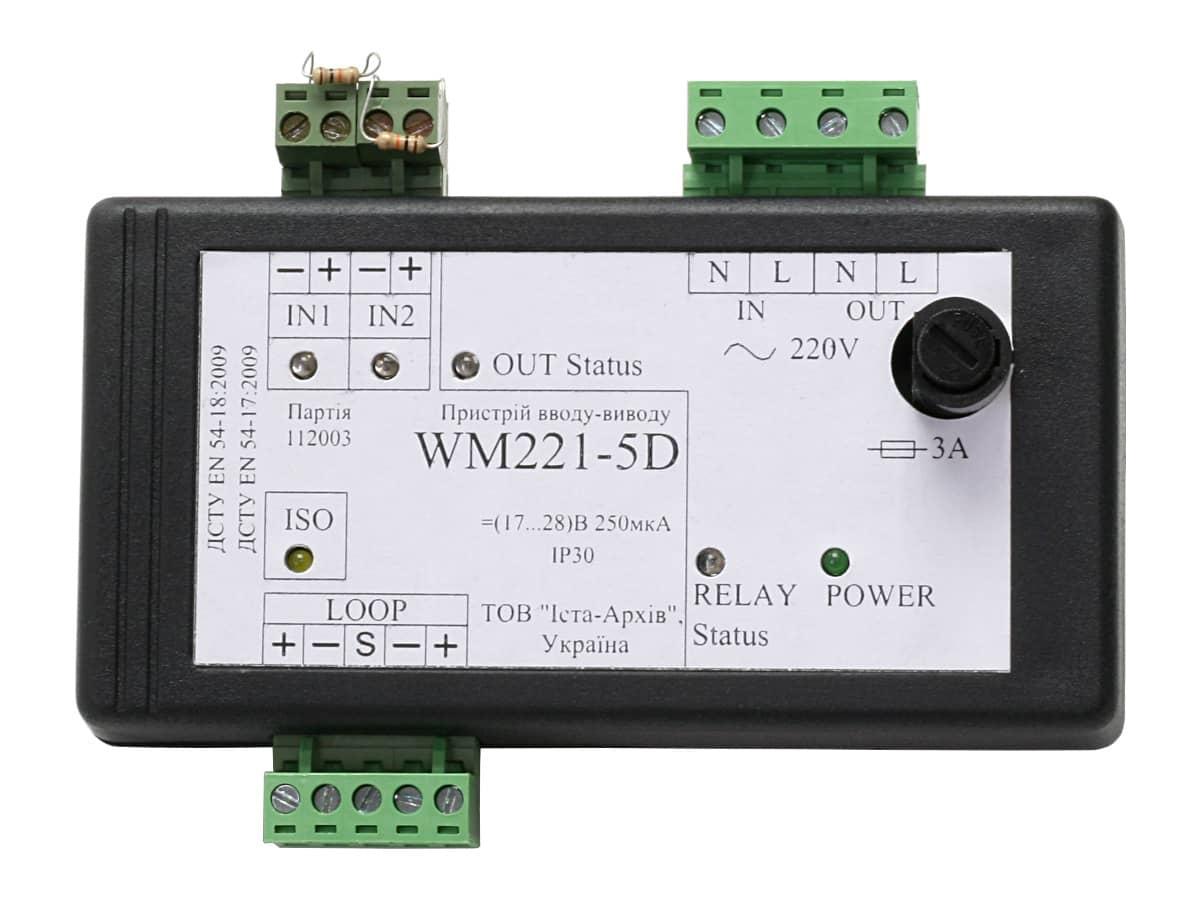 Адресний пристрій (модуль) вводу-виводу WM221-5D