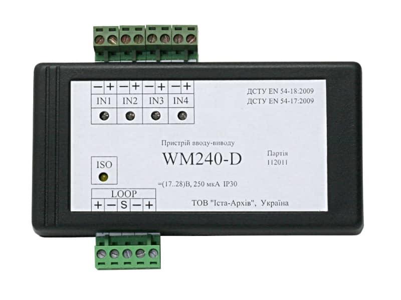 Адресный модуль ввода-вывода WM240D