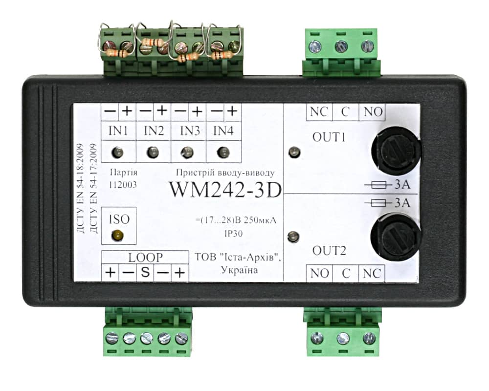WM242-3D Addressable Input-Output Device designed to control fire protection valves